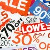 discount coupons sales