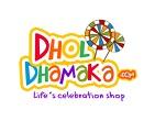 DholDhamaka Coupons